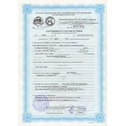 Сертификат на трубы изолированные