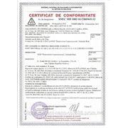 Молдавский сертификат соответствия