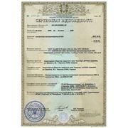 Сертификат соответствия УкрСЕПРО на программируемые контроллеры К201