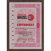 Свидетельство официального дилера Abicor Binzel