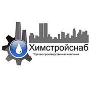 """Логотип компании ООО """"Химстройснаб"""" (Екатеринбург)"""