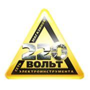 """Логотип компании """"220 Вольт"""" - интернет-магазин (Москва)"""