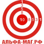 Логотип компании АЛЬФА-МАГ.РФ (Новосибирск)