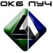 Логотип компании ООО ОКБ ЛУЧ (Арзамас)