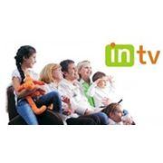 Логотип компании ЗАО «Интернет ТВ» (Ставрополь)