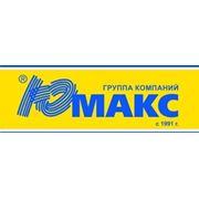 Логотип компании ООО ТПК «Юмакс-Пермь» (Пермь)