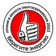 ИП Гомбоев Е.А.
