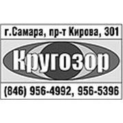 ООО «КРУГОЗОР»
