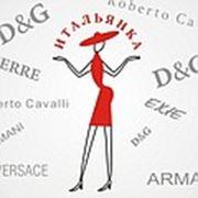 Логотип компании Женская, молодежная модная одежда оптом (Москва)