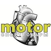 Логотип компании Спорттовары Мотор, СПД (Киев)