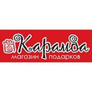 Логотип компании Интернет-магазин необычных подарков «Карамба» (Нижний Новгород)