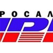 ООО ТПГ «РОСАЛ»