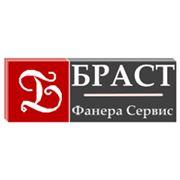 БРАСТ - Фанера Сервис