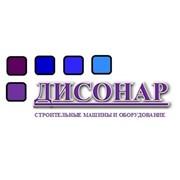 Логотип компании Дисонар, ЧПТУП (Минск)