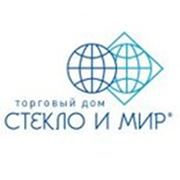 "Логотип компании ТД ""Стекло и Мир-Юг"" (Краснодар)"