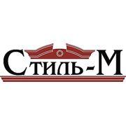 ООО «Стиль-М»