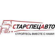ООО «СтарСпецАвто»