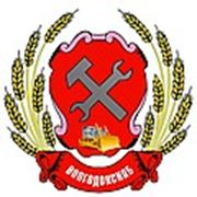 """ООО """"ВолгоДонснаб"""""""