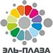 Логотип компании ЧП «Эль-плаза» (Минск)
