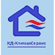 Кондиционеры в Калининграде , вентиляция, тепловое и холодильное оборудование.