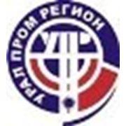 Логотип компании ООО «Уралпромрегион» (Екатеринбург)