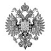 Логотип компании Новая герольдия. Запросы пишите пожалуйста на наш E-mail geno@bk.ru (Воронеж)