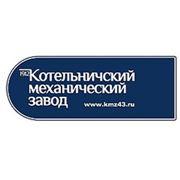 """ОАО """"Котельничский механический завод"""""""