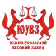 """Филиал ООО """"Южно-Уральский Весовой Завод"""", г.Ижевск"""