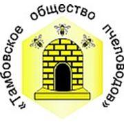 ООО «Тамбовское общество пчеловодов»