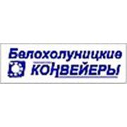 Конвейеры белая холуница транспортер т5 грузопассажирский