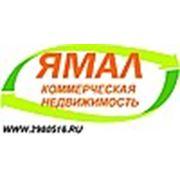 ООО «Ямал»