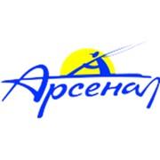 Логотип компании Арсенал (Киров)