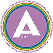 Логотип компании ООО «АЦИТ» (Красноярск)