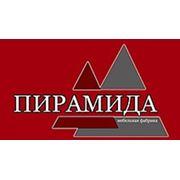 Мебельная фабрика «Пирамида»