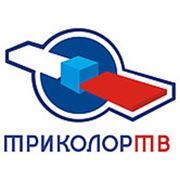 Триколор ТВ в Архангельске-Северодвинске-Новодвинске
