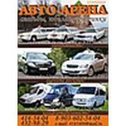 «Авто-Арена»