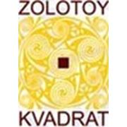 "Швейное бюро ""ZOLOTOY KVADRAT"""