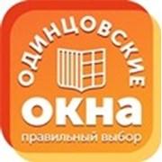 Логотип компании Одинцовские окна (Москва)
