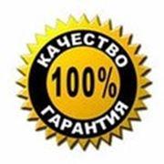 Логотип компании ООО «Металлодеталь» (Москва)