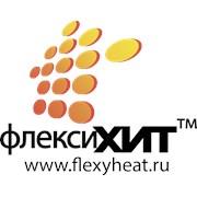 """Логотип компании ООО """"Импульс"""" (Яровое)"""