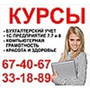 Учебный центр «ЭВРИКА» в Брянске