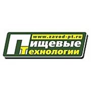 Логотип компании ТД Пищевые технологии, ООО (Краснодар)