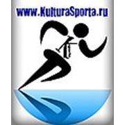 Культура Спорта