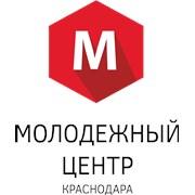 "МУП ""Молодежный центр"""