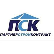 Логотип компании ООО «Партнерстройконтракт» (Минск)