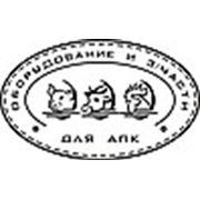 Логотип компании ИП Комаров Дмитрий Владимирович (Минск)