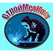 Логотип компании ЧПТУП «СтройМетКом» (Минск)