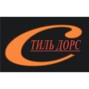 Логотип компании ЧПУП «СтильДорс» (Минск)