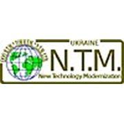Логотип компании ООО Н. Т. М. — Новые Технологии Модернизации (Луцк)