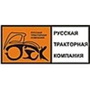 Логотип компании ЧТПУП «Русская Тракторная Компания» (Фаниполь)